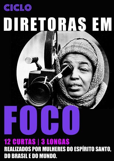 CineSesc Glória: 12 curtas e três longas realizados por mulheres estarão em cartaz em março