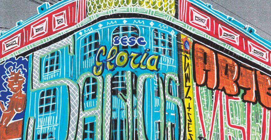 Sesc Glória completa 5 anos em setembro e apresenta programação especial