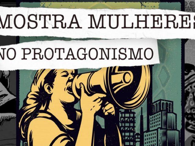 CineSesc Glória: Mostra Mulheres no Protagonismo em cartaz a partir desta quinta-feira (12)